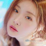 [Album] Chung Ha (청하) – Blooming Blue (2018/FLAC 24bit Lossless /RAR)