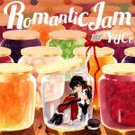 [Album] YUC'e – Romantic Jam (2020/MP3/RAR)