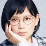 [Album] 絢⾹ – 遊⾳倶楽部 2nd grade (2020/MP3/RAR)