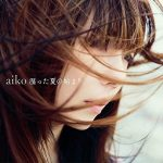 [Single] aiko – 湿った夏の始まり (2018/FLAC 24bit Lossless /RAR)