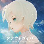 [Album] TEMPLINE – Cloud Diver (2020/MP3/RAR)