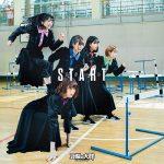[Single] ⾖柴の⼤群 – FLASH (2020/AAC/RAR)
