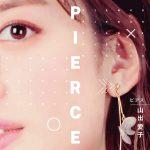 [Single] ⼭出愛⼦ – ピアス (2020/MP3/RAR)
