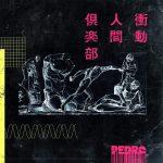 [Single] PEDRO – 衝動⼈間倶楽部 (2020/MP3/RAR)
