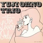 "[Album] Yuji Ohno Trio (大野雄二) – LUPIN THE THIRD ""JAZZ"" FOR LOVERS ONLY (2008/FLAC 24bit Lossless /RAR)"