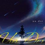 [Album] HARDCORE TANO*C. (Yukacco) – Un Der (2020/MP3/RAR)