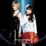 [Album] fripSide – final phase (2020/FLAC/RAR)