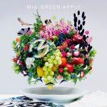 [Single] Mrs. GREEN APPLE – PRESENT (Japanese ver.) (2020/MP3+Flac/RAR)