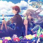[Album] ENA – オランピアソワレ Theme SONGS (2020/MP3/RAR)