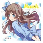 [Single] ななひら (Nanahira) – neuve lumière (2020/FLAC + MP3/RAR)