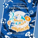 [Album] THE IDOLM@STER CINDERELLA GIRLS 7thLIVE TOUR Special 3chord♪ Funky Dancing! (2020/MP3/RAR)