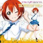 [Album] Love Live! School idol project – ラブライブ! Solo Live! from μ's 星空凛「THE BRILLIANT STAR☆」 (2012/FLAC 24bit Lossless/RAR)