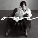 [Album] 城南海 – one (2019/MP3/RAR)