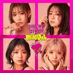 [Single] SILENT SIREN – Up To You feat. 愛美 (2020/MP3/RAR)