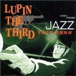 [Album] Yuji Ohno Trio (大野雄二) – Lupin The Third JAZZ the 1st (1999/FLAC 24bit Lossless /RAR)