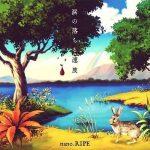 [Album] nano.RIPE – 涙の落ちる速度 (2014/FLAC 24bit Lossless /RAR)