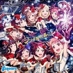[Single] Love Live! Sunshine!! / Aqours – ジングルベルがとまらない (2016/FLAC 24bit Lossless /RAR)
