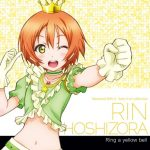 [Album] Love Live! School idol project / 星空 凛(CV.飯田里穂) from μ's – ラブライブ!Solo Live! Collection Ring a yellow bell (2014/FLAC 24bit Lossless /RAR)
