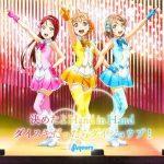 [Single] Love Live! Sunshine!! – 決めたよHand in Hand/ダイスキだったらダイジョウブ! (2016/FLAC 24bit Lossless /RAR)