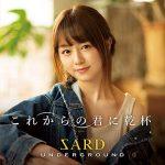 [Single] SARD UNDERGROUND – Korekara no Kimi ni Kanpai (2020/MP3/RAR)