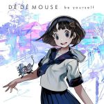 [Album] DE DE MOUSE – be yourself (2018/FLAC 24bit Lossless/RAR)