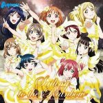 [Album] Love Live! Sunshine!! / 加藤達也 – 『ラブライブ! サンシャイン!! The School Idol Movie Over the Rainbow』オリジナルサウンドトラック Sailing to the Rainbow (2019/FLAC 24bit Lossless /RAR)