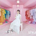 [Album] 鬼頭明里 – STYLE (2020/MP3/RAR)