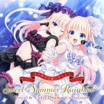 [Single] 月の彼方で逢いましょう SweetSummerRainbow Vocal & VoiceDrama Collection (2020/MP3/RAR)