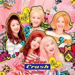 [Album] ELRIS (엘리스) – Color Crush (2017/FLAC 24bit Lossless/RAR)