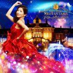 [Album] 茅原実里 (Minori Chihara) – NEO FANTASIA (2013/MP3/RAR)