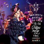 """[Album] 坂本真綾 (Maaya Sakamoto) – LIVE TOUR 2015-2016″FOLLOW ME UP""""FINAL at 中野サンプラザ (2016/MP3/RAR)"""