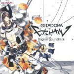 [Album] GITADORA EXCHAIN Original Soundtrack (2020/MP3/RAR)