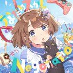 [Single] 鹿乃 (Kano) – なだめスかし Negotiation (2020/FLAC 24bit/RAR)