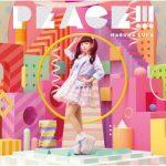 [Single] 春奈るな (Luna Haruna) – PEACE!!! (2020/MP3/RAR)