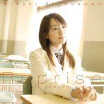 [Album] 下川みくに (Mikuni Shimokawa) – Reprise ~下川みくにアニソンベスト~ (2007/FLAC + MP3/RAR)