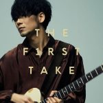 [Single] TK from Ling tosite sigure – copy light – From THE FIRST TAKE (2020/MP3/RAR)