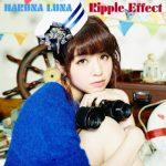 [Single] 春奈るな (Luna Haruna) – Ripple Effect (2016/MP3/RAR)