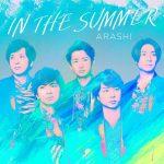 [Single] Arashi – IN THE SUMMER 嵐 (2020/MP3/RAR)