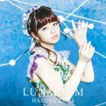[Album] 春奈るな (Luna Haruna) – LUNARIUM (2017/MP3/RAR)