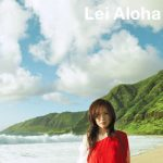 [Album] melody. – Lei Aloha (2008/MP3/RAR)