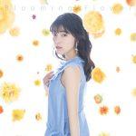 [Single] 石原夏織 (Kaori Ishihara) – Blooming Flower (2018/MP3/RAR)