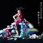 [Album] 林原めぐみ (Megumi Hayashibara) – タイムカプセル (2015/MP3/RAR)