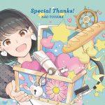 [Album] 東山奈央 – Special Thanks! Anniversary Edition (2020/FLAC + MP3/RAR)