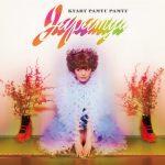 [Album] きゃりーぱみゅぱみゅ (Kyary Pamyu Pamyu) – じゃぱみゅ (2018/FLAC + MP3/RAR)