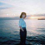 [Album] シバノソウ – あこがれ (2020/FLAC/RAR)