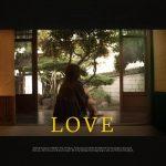 [Single] JungKey (정키) – LOVE (2020/FLAC + MP3/RAR)