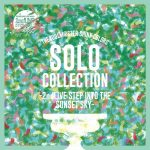 [Album] THE IDOLM@STER SHINY COLORS SOLO COLLECTION -2ndLIVE STEP INTO THE SUNSET SKY- (2020/MP3/RAR)