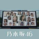 [Single] 乃木坂46 (Nogizaka46) – 世界中の隣人よ (2020/FLAC + MP3/RAR)