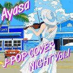 [Single] Ayasa – J-POP COVER NIGHT Vol.1 (2020/MP3/RAR)