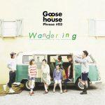 [Album] Goose house – Goose house phrase #03 Wandering (2012/MP3/RAR)